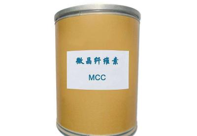 Microcrystalline cellulose (MCC)